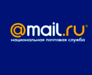 система майл ру: