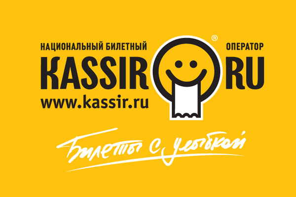 Kassir.ru - Национальный билетный оператор